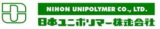 日本ユニポリマー株式会社